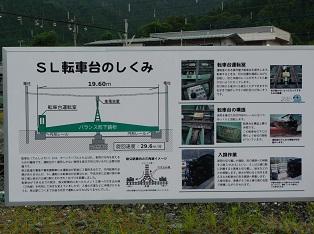 20100822blog2 (2).JPG