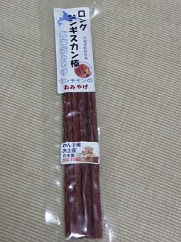 20101203blog (26).JPG