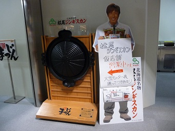 20101203blog (24).JPG